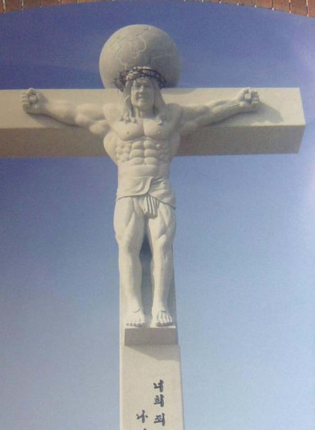 I'm here for Jacked Jesus. Thanks, South Korea.